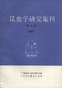Contributions from Shanghai Institute of Entomology-Vol.7 1987