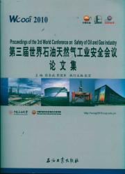 Proceedings of the 3rd World Conference on Safety of Oil and Gas Industry
