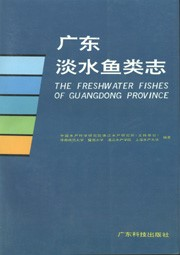 The Freshwater Fishes of Guangdong Province