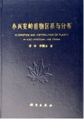 Floristics and Distribution of Plants in Xiao Hinggan Ling, China