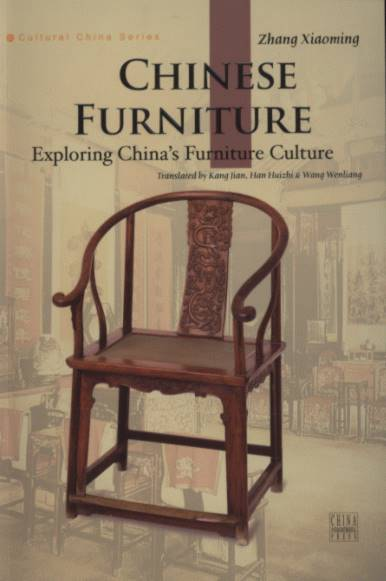 Chinese Furniture: Exploring China's Furniture Culture - Cultural China Series