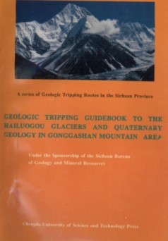 Geologic Tripping Guidebook to the Hailuogou Glaciers and Quaternary Geology inGonggashan Mountain Area