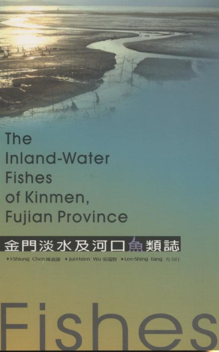 The Inland-Water Fishes of Kinmen, Fujian Province
