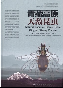 Natural Enemy Insects From Qinghai-Tibet Plateau