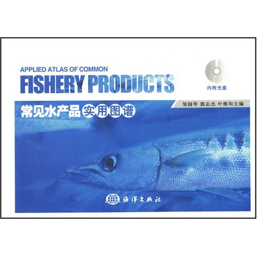 Applied Atlas of Common Fishery Products