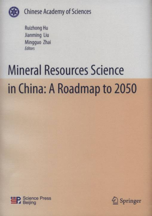 Mineral Resources Science in China: A Roadmap to 2050