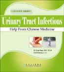 Urinary Tract Infection-Help From Chinese Medicine