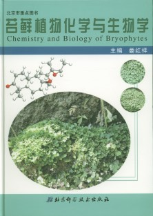 Chemistry and Biology of Bryophytes