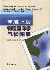 Climatological Atlas of Physical Oceanography in the Uppper Layer of the South China Sea