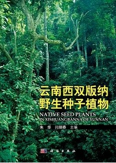 Native Seed Plants in Xishuangbanna of Yunnan