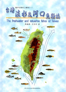 The Freshwater and Estuarine Fishes of Taiwan