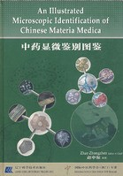 An Illustrated Microscopic Identification of Chinese Materia Medica