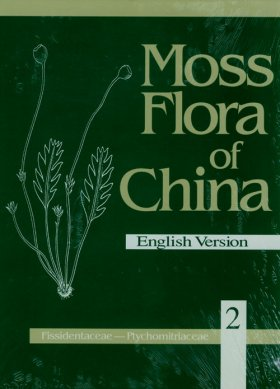 Moss Flora of China (Vol.2) Fissidentaceae - Ptychomitriaceae