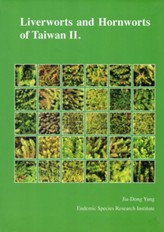Liverworts and Hornworts of Taiwan II (out of print)