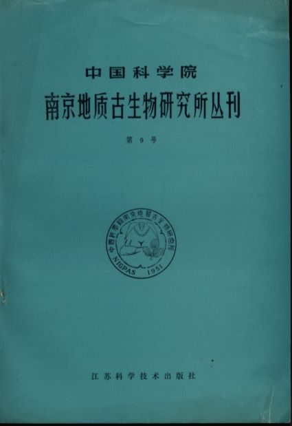 Bulletin of Nanjing Institute of Geology and Paleontology Academia Sinica No.9