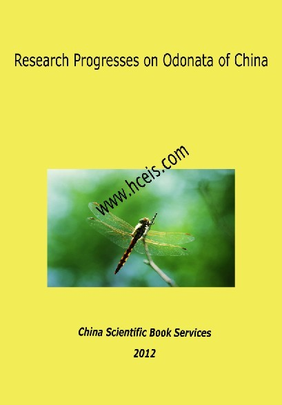 Research Progress on Odonata of China