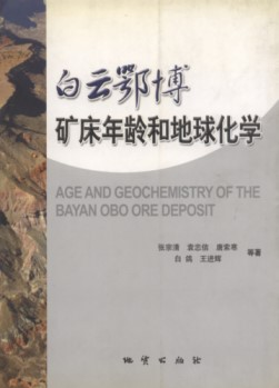 Age and Geochemistry of the Bayan Obo Ore Deposit