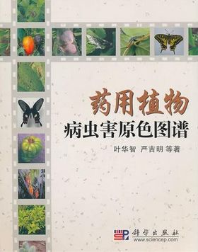 Atlas of Medicinal Plants Diseases and Insect Pests