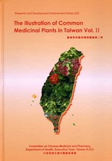The Illustration of Common Medicinal Plants in Taiwan Vol.II