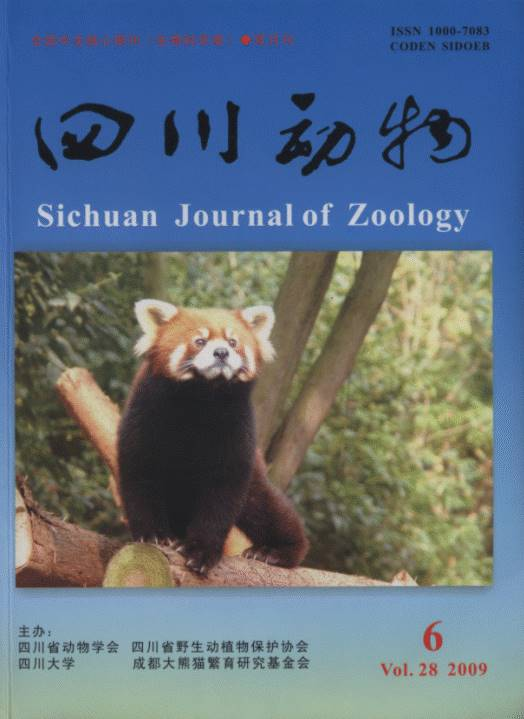 Sichuan Journal of Zoology (Vol.28, No.6 2009)