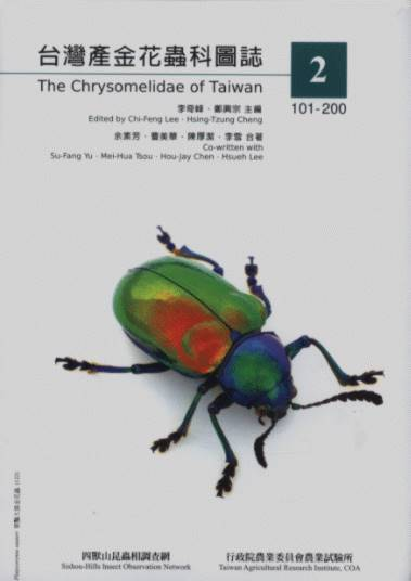 The Chrysomelidae of Taiwan (2)