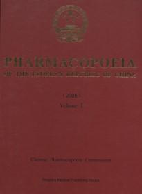 Pharmacopoeia of the peoples republic of china volume i iii price us 58000 fandeluxe Gallery