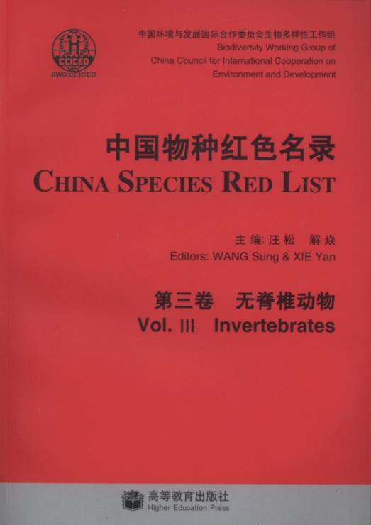 China Species Red List (Vol.3 - Inveterbrate)