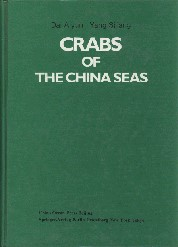 Crabs of China Seas (out of print)