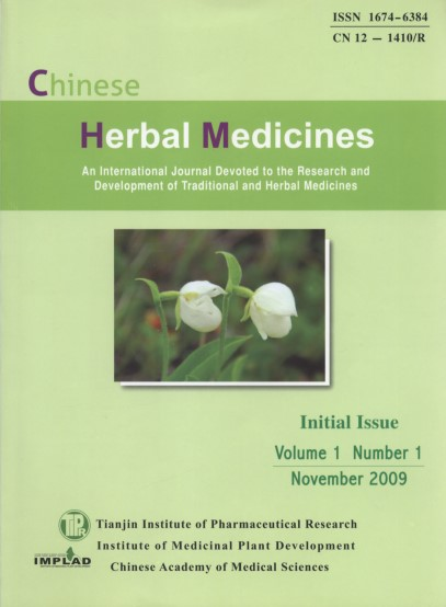 Chinese Herbal Medicines  (CHM) Initial Issue Volume 1 Number 1 November 2009