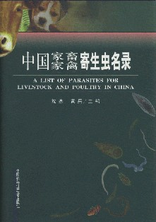 A List of Parasites for Livestock and Poultry in China