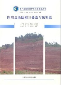 The Terrestrial Triassic and Jurassic Systems in the Sichuan Basin, China
