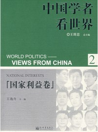 National Interests (World Politics-View From China)