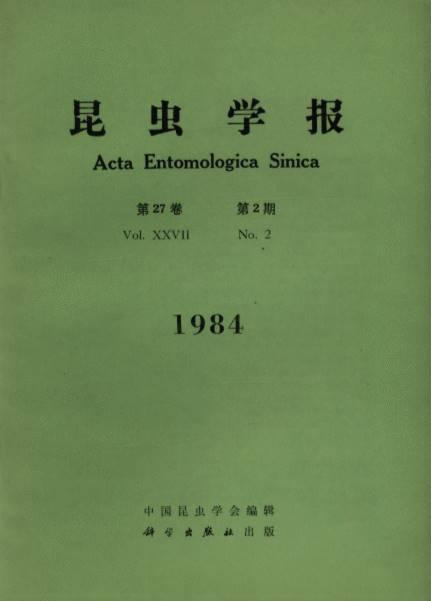 Acta Entomologica Sinica(Vol.27,No.1-4)