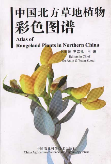 Atlas of Rangeland Plants in Northern China