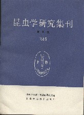 Contributions from Shanghai Institute of Entomology-Vol.5 1985