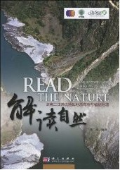 Read the Nature: Geological Wonder and Vegetation Geography of the Three Parallel Rivers Region in Northwest Yunnan