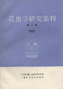 Contributions From Shanghai Institute of Entomology -Vol.10 1991