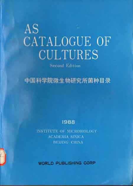 Catalogue of Cultures(Second Edition)