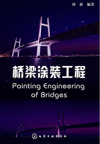 Painting Engineering of Bridges