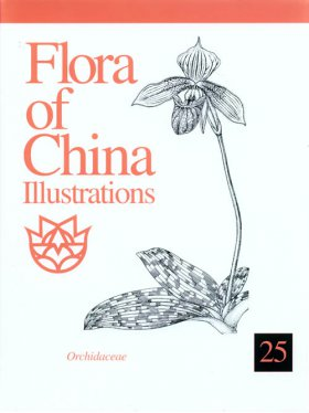 Flora of China, Illustrations, Volume 25, Orchidaceae