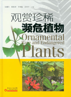 Ornamental Rare and Endangered Plants