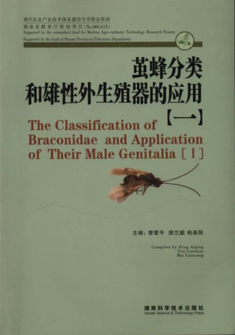 The Classification of Braconidae and Application of Their Male Genitalia [I]