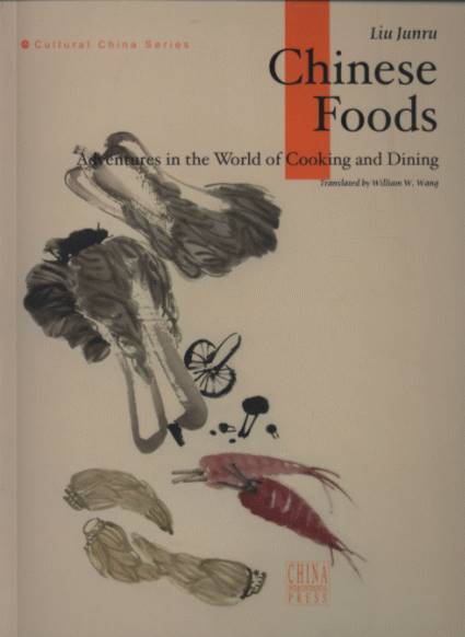 Chinese Foods- Adventures in the World of Cooking and Dining - Cultural China Series