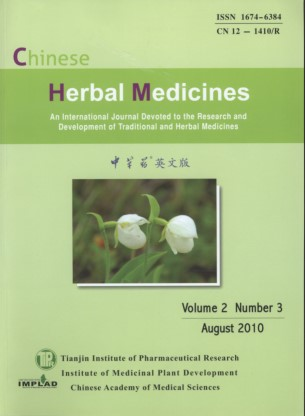 Chinese Herbal Medicines  (CHM) Volume 2 Number 3 August 2010