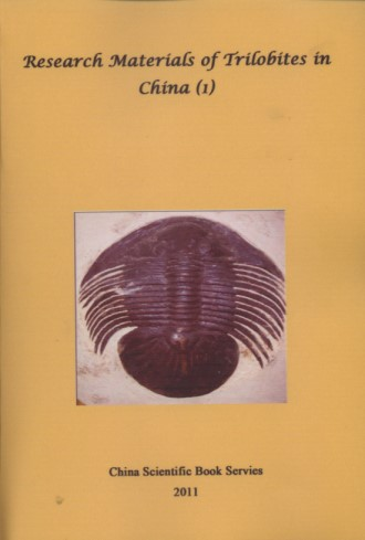 Research Materials of Trilobites in China (1)