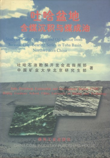 Study on sedimentology and oil source from Jurassic coal-bearing series in Tuha Basin, northwestern China