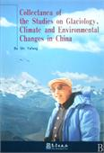 Collectanea of the Studies on Glaciology,Climate and Environmental Changes in China