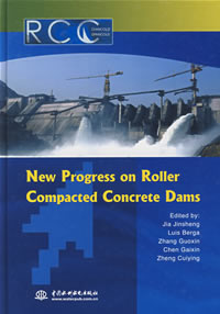 New Progress on Roller Compacted Concrete Dams-Proceedings of the 5th International Symposium on Roller Compacted Concrete Dams (2007 ,Guiyang China)