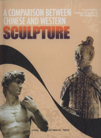 A Comparison Between Chinese and Western Sculpture