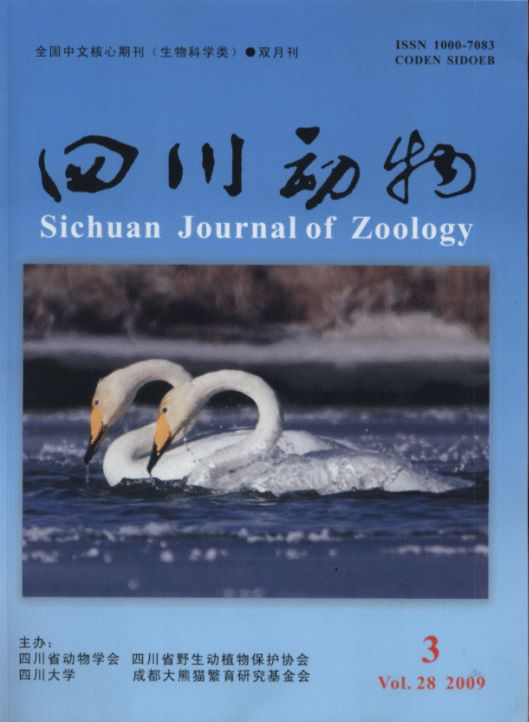 Sichuan Journal of Zoology (Vol.28, No.3, 2009)